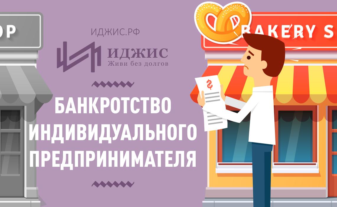банк казани онлайн заявка на кредит