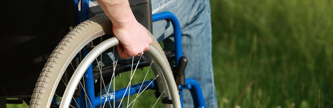 банкротство инвалида